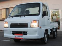 サンバートラックTC 4WD 走行距離無制限 2年間保証