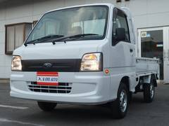サンバートラックTB 4WD 走行距離無制限 2年間保証