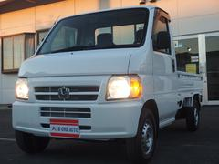 アクティトラック4WD 走行距離無制限 2年間保証