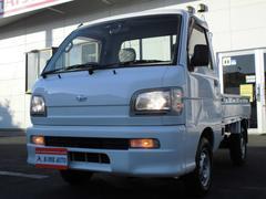 ハイゼットトラックAC 4WD 走行距離無制限 2年間保証