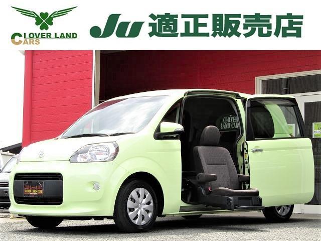 トヨタ X ウェルキャブ 助手席リフトアップシート車 Aタイプ 手動車いす用収納装置 純正SDナビNSCP-W62 ワンセグ ブルートゥース スマートキー プッシュスタート ウィンカードアミラー パワースライド