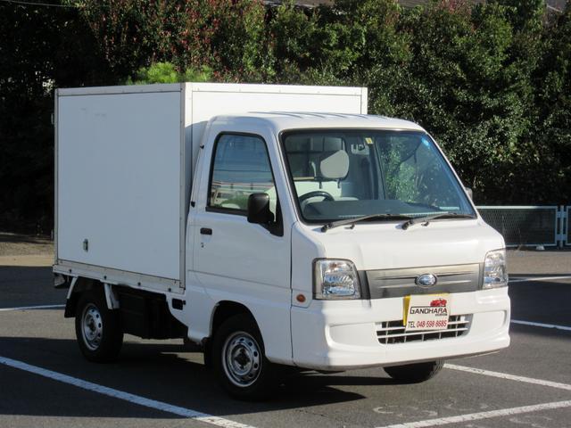 スバル 冷蔵冷凍車 5速MT エアコン PS ワンオーナー