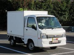 サンバートラック冷蔵冷凍車 5速MT エアコン PS ワンオーナー