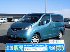 NV200バネットワゴンキャンピングカー フジカーズジャパン FOCSリノタクミRB