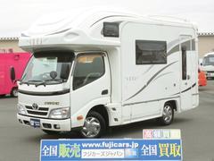 カムロードキャンピングカー ナッツRV クレア5.0RE