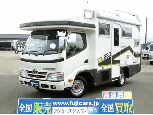 トヨタ バンテック ZIL520ディーゼル4WD キャンピングカー