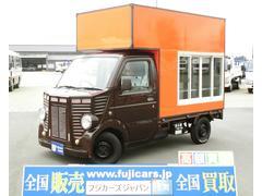 キャリイトラック移動販売車 ケータリングカー カスタムフェイス