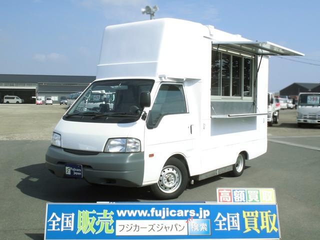 マツダ 移動販売車 ケータリングカー キッチンカー