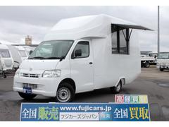 タウンエーストラック移動販売車 キッチンカー ケータリングカー