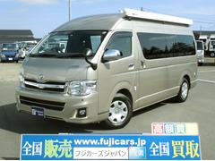 ハイエースバンキャンピングカー フジカーズジャパン FOCS Ts