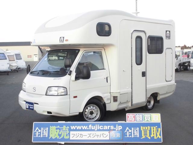 マツダ キャンピングカー AtoZ アミティ