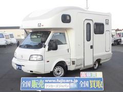 ボンゴトラックキャンピングカー AtoZ アミティ 5MT 4WD