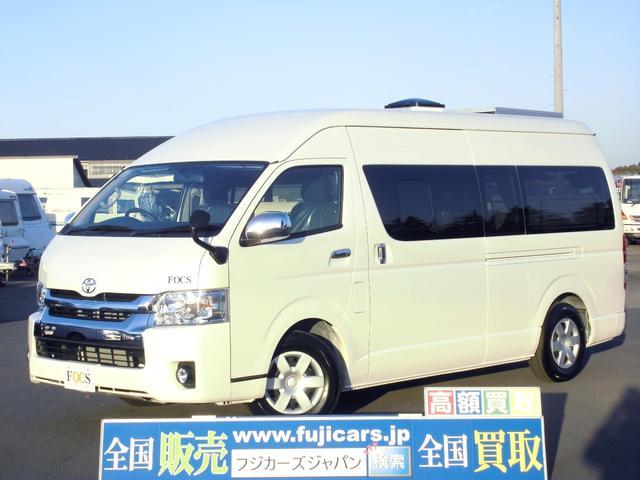 トヨタ キャンピングカー フジカーズジャパン FOCSディパーチャー