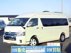 ハイエースバンキャンピングカー フジカーズジャパン FOCSディパーチャー