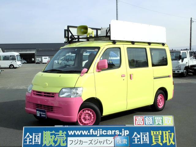 トヨタ 移動販売車 アイアンクック製 ケータリングカー 8ナンバー
