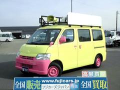 ライトエースバン移動販売車 アイアンクック製 ケータリングカー 8ナンバー