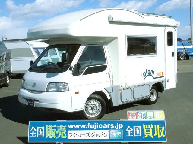 日産 キャンピングカー バンテック アトム307R