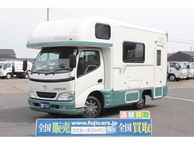 トヨタ キャンピングカー 東和モータース ヴォーンDC