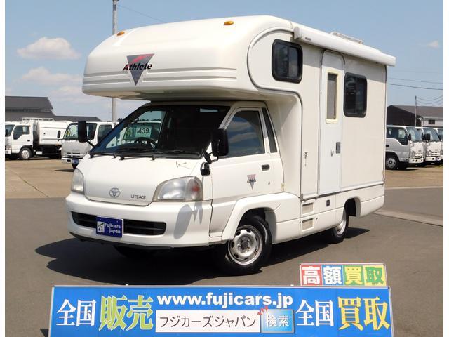 トヨタ キャンピングカー グローバル アスリート4WD