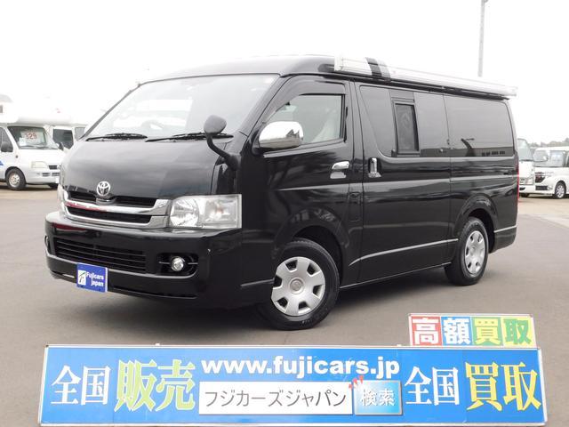 トヨタ GLキャンピング OMCツアーズワイド8ナンバー