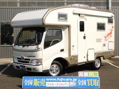カムロードキャンピングカー バンテック レオバンクス 2段ベッド