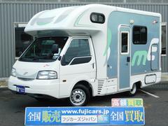 バネットトラックキャンピングカー ナッツRV マッシュA 2段ベッド