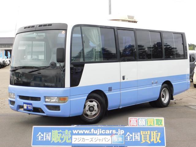 日産 キャンピングカー バスコン オリジナルキャンパー