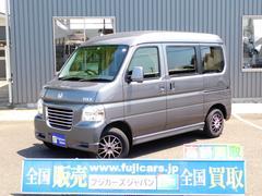 バモスホビオキャンピングカー フジカーズジャパンFOCSリノタクミGt2