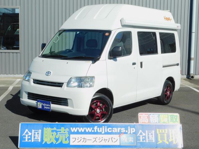 トヨタ キャンピングカー タコスHANA TACOSハナ FFヒータ
