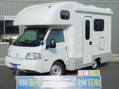 ボンゴトラックキャンピングカー AtoZ アミティLX FFヒーター