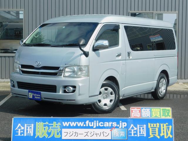トヨタ キャンピングカー セキソーボディ トランポセミ 8ナンバー