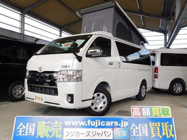 トヨタ キャンピングカー フジカーズジャパンFOCSエスパシオ+UP