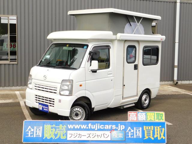 マツダ キャンピングカー AZ-MAX K-ai ポップアップルーフ