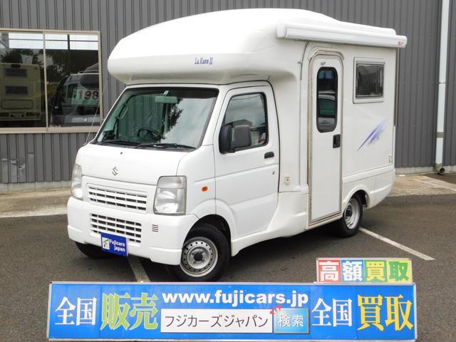 キャンピングカー AZ-MAX ラクーンII 切替4WD