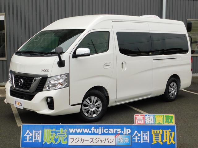 日産 キャンピングカー フジカーズジャパン製FOCSシエスタリテラ