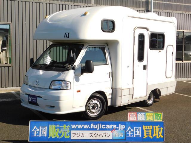 マツダ キャンピングカー AtoZ アミティ パートタイム4WD