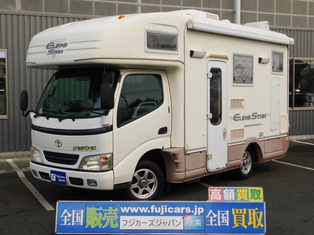 トヨタ キャンピングカー グローバル ユーロスター ガス温水ボイラー