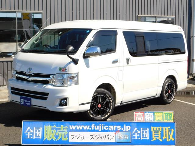 トヨタ キャンピングカー ドリームエーティー ウォークMC 4WD