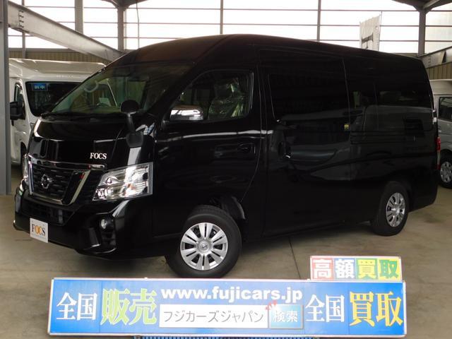 日産 キャンピングカー フジカーズジャパン製 FOCS シエスタ