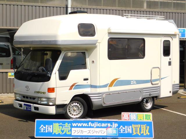 「トヨタ」「カムロード」「トラック」「茨城県」の中古車