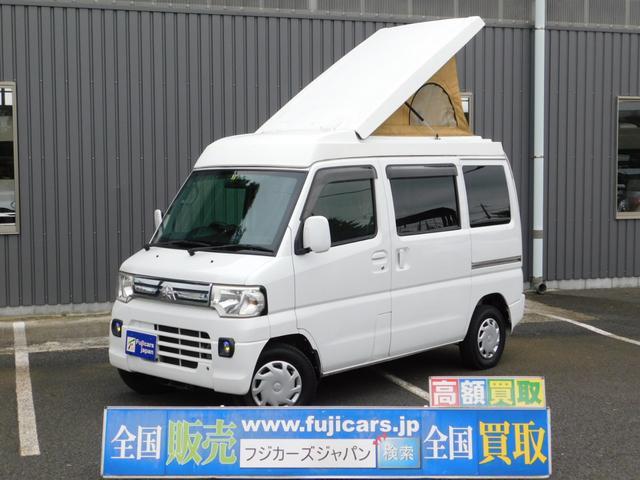 三菱 ミニキャブバン キャンピングカー 三菱自動車製 ミニキャブキャンパー ターボ