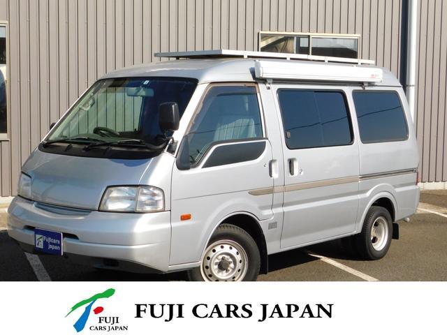 ボンゴバン  キャンピングカー オリジナルキャンパー 4ナンバー貨物登録 1800ccガソリン 燃料FFヒーター ツインサブ 外部電源・充電 1500Wインバーター ソーラーパネル2枚 サイドオーニング 電子レンジ