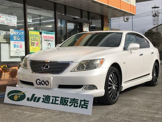 「レクサス」「LS」「セダン」「栃木県」の中古車