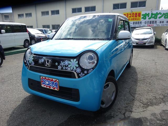 ホンダ G ギャザーズナビ 地デジワンセグ Bluetooth アイドリンストップ LEDヘッドライト プッシュスタート スマートキー 新品タイヤ交換済 オートエアコン サイドエアバッグ