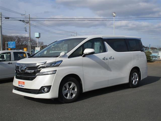 トヨタ 2.5X