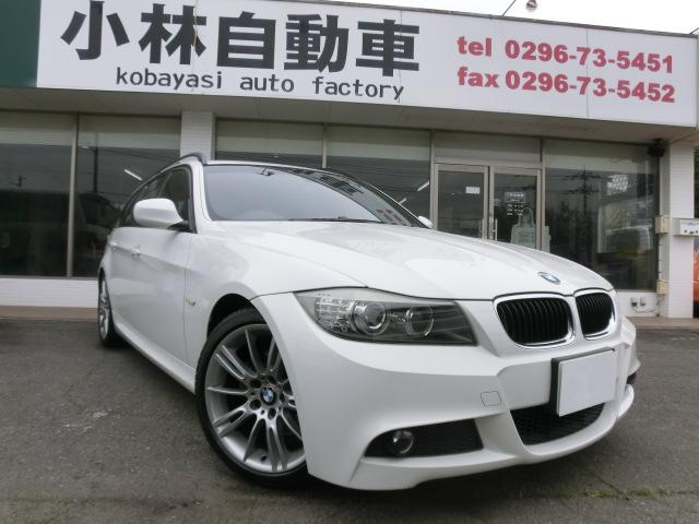 BMW 320iツーリング Mスポーツパッケージ
