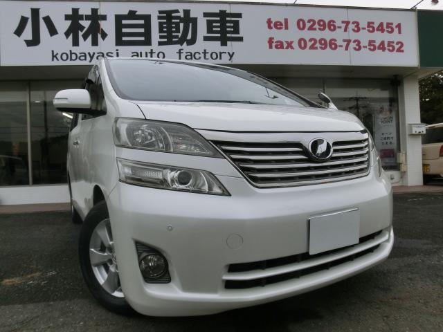 トヨタ 2.4X パワースライドドア フリップダウンモニター