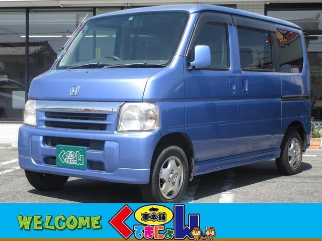 ホンダ L 4WD MT車
