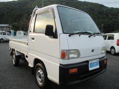サンバートラックSTDスペシャルII 4WD