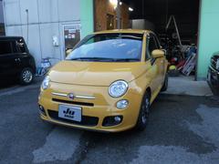フィアット 500Sオートマティカ 国内販売限定100台